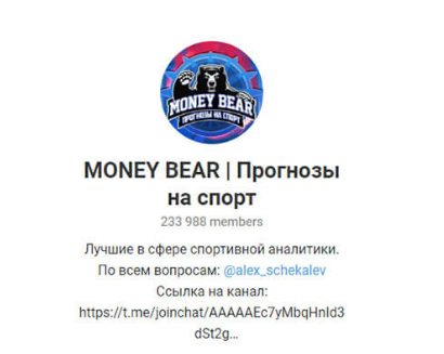 Логин Money Bear