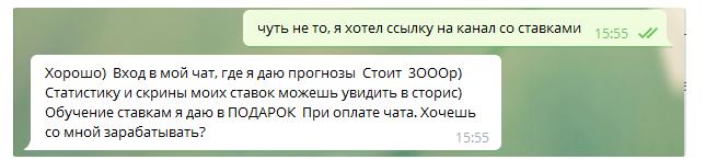 VIP подписка Романа Юницкого